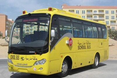 خطوات التسجيل في خدمة النقل المدرسي