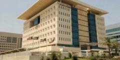 اتصل مباشر على الرقم الآلي لديوان الخدمة المدنية الكويت 2 خدمات ديوان الخدمة المدنية