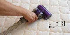 تنظيف مرتبة السرير من البقع الصعبة مفيد جدا لكم بدرجة 1