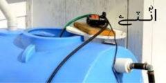 تنظيف تانكي الماء بطريقتين مع تعقيم تانكي المياه هام جدا لحياتنا