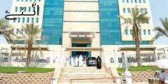 ديوان الخدمة المدنية الكويت وكيفية الحصول على عمل داخل ديوان الخدمة
