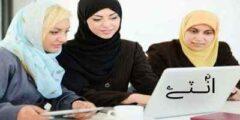 افضل مشروع ناجح للنساء بالكويت لن تصدقي الربح